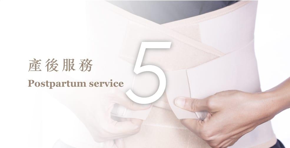 我們的服務 催乳website Our Service menu 1920w