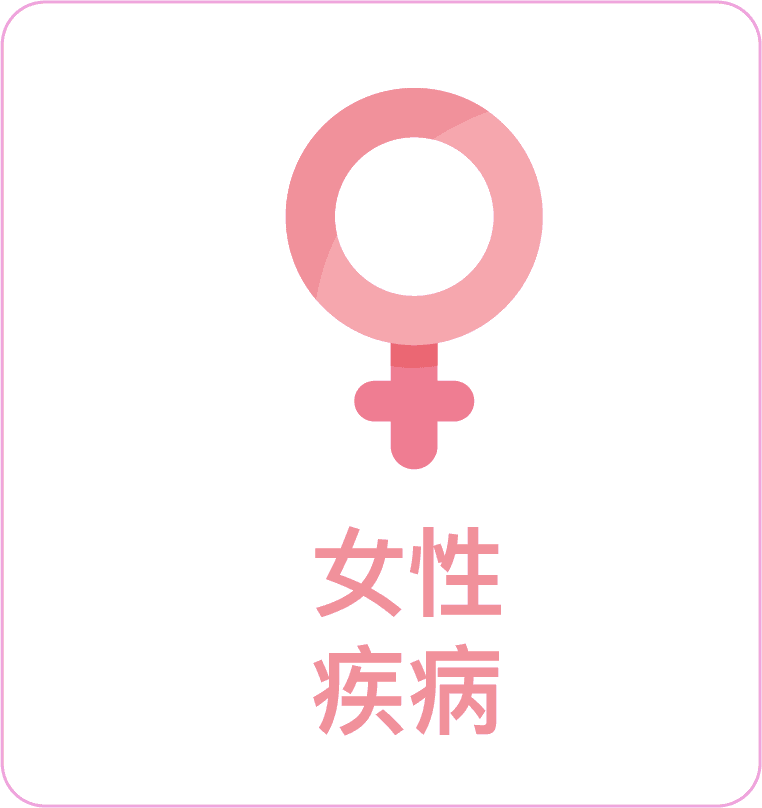 HPV PAGE 工作區域
