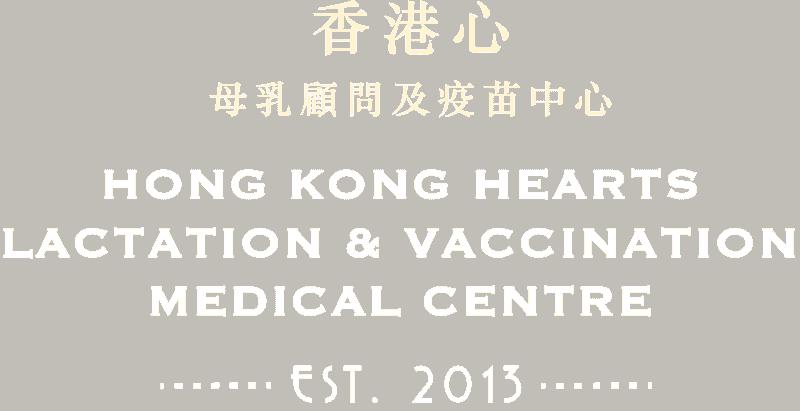 催乳website_香港心