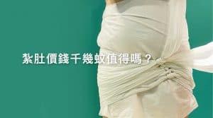必讀文章 banner 1 04