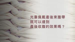 必讀文章 banner 2 01