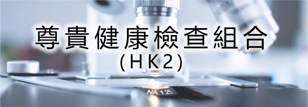一般血液檢測 2f0ccpi3lqyrx7133dns