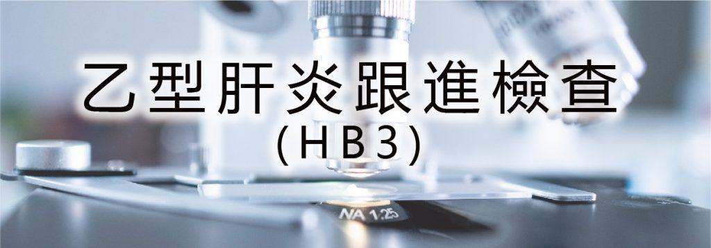 一般血液檢測 bkkxjnuf2m14wxcxf9me