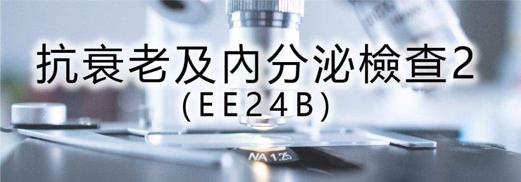 一般血液檢測 i9b7g0e8s4xqf3929ttk