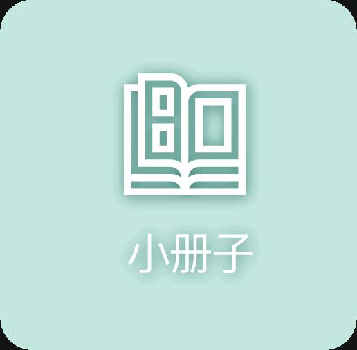 icon999