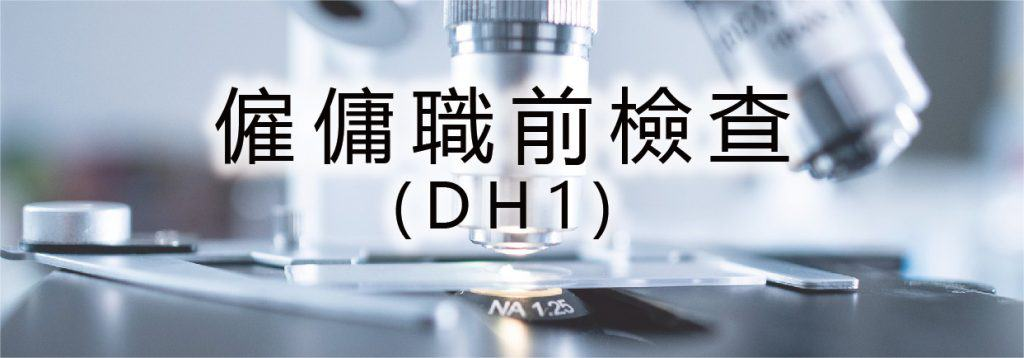 一般血液檢測 jiol9n8bg21etvy6aa73