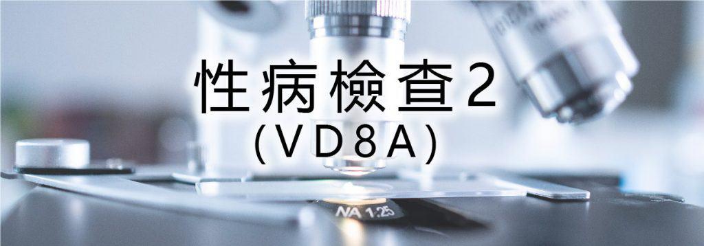 一般血液檢測 kq66312wsp1057kb996v