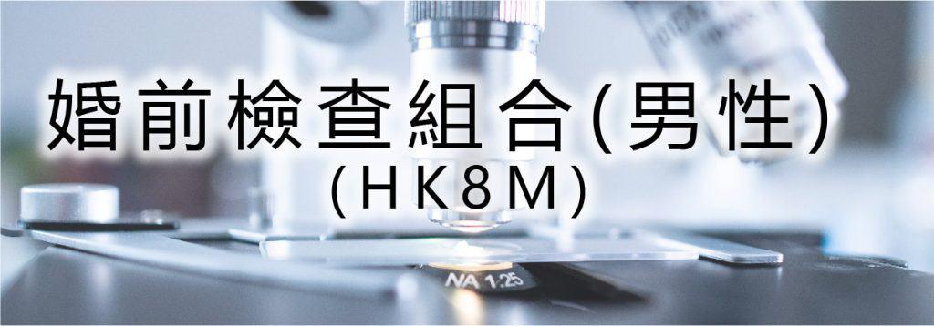 一般血液檢測 kx67q9b7103jg4slujqd