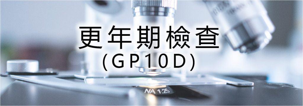 一般血液檢測 w1gi0a0f7okup890n11q