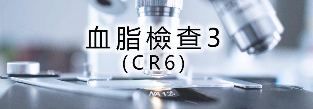 一般血液檢測 zyui96qrl0fle1g7wj1z