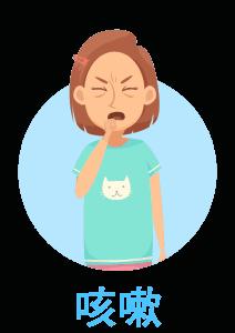 流感疫苗 流感 09