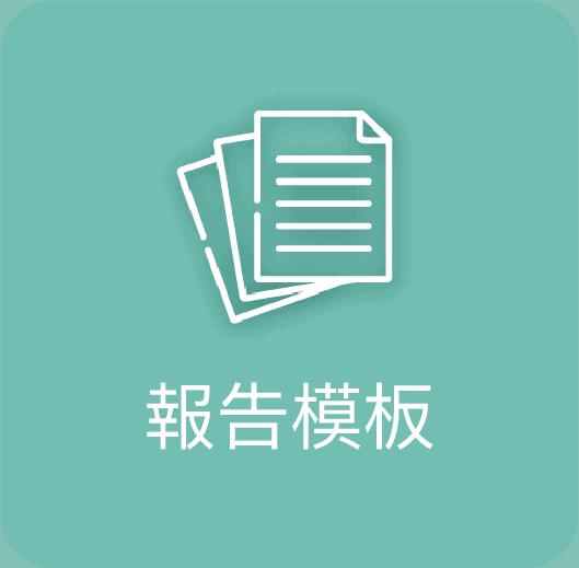 icon99-01
