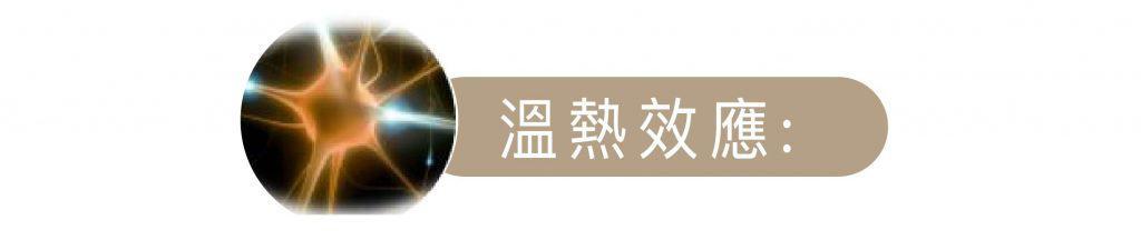 Indiba Indiba ptop 28052021 31