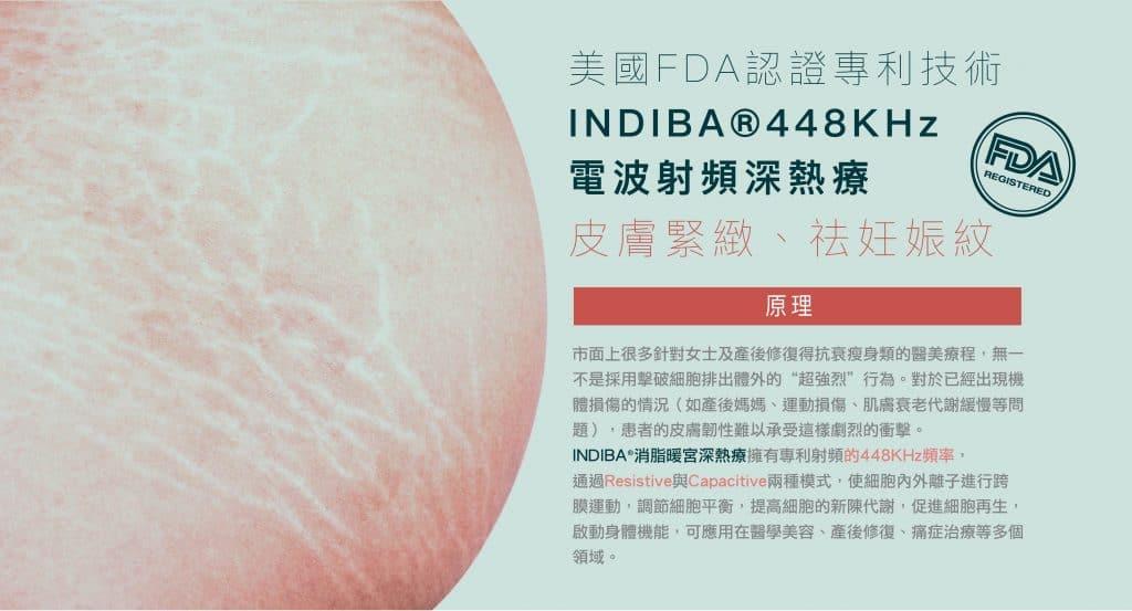 Indiba Indiba ptop 28052021 61