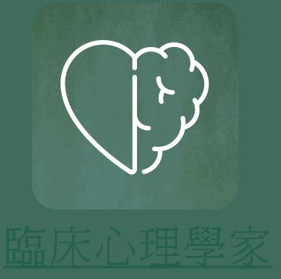 我們的服務2 hkhearts icon ourservice 11