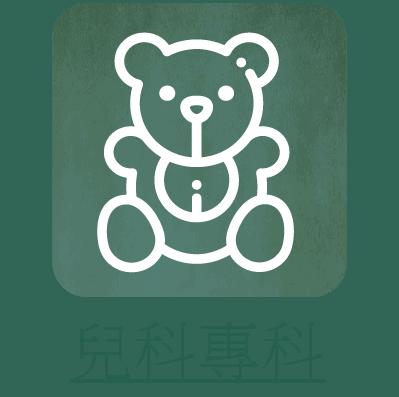我們的服務2 hkhearts icon ourservice 14