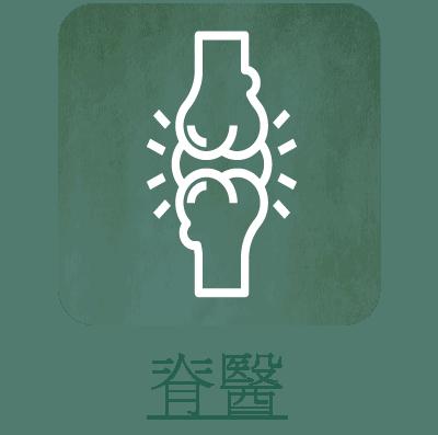我們的服務2 hkhearts icon ourservice 16