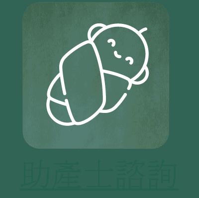 我們的服務2 hkhearts icon ourservice 19