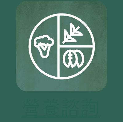 我們的服務2 hkhearts icon ourservice 21