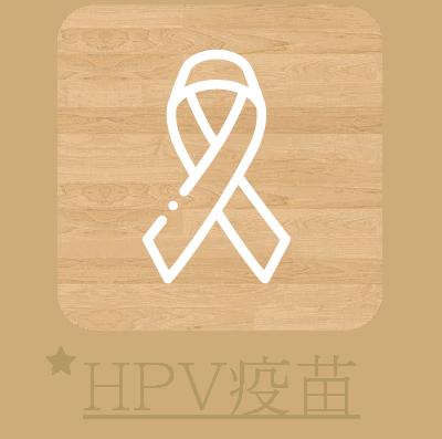 我們的服務2 hkhearts icon ourservice 24