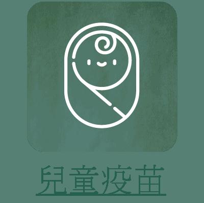 我們的服務2 hkhearts icon ourservice 25
