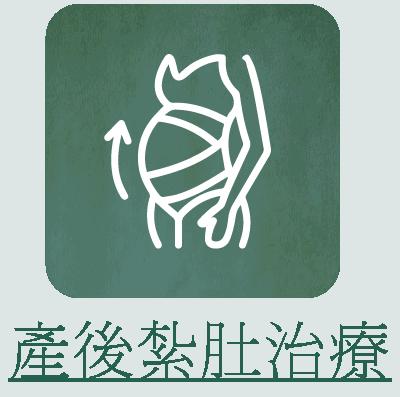 女士外觀管理服務 hkhearts icon ourservice 27
