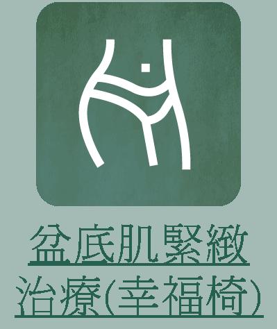 女士外觀管理服務 hkhearts icon ourservice 28