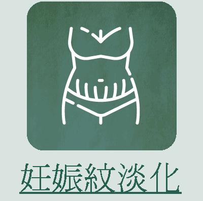 女士外觀管理服務 hkhearts icon ourservice 29
