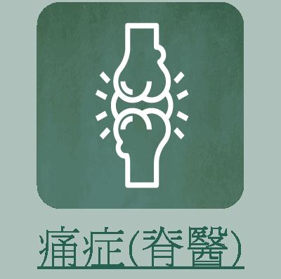 女士外觀管理服務 hkhearts icon ourservice 31