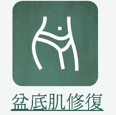 女士外觀管理服務 hkhearts icon ourservice 34