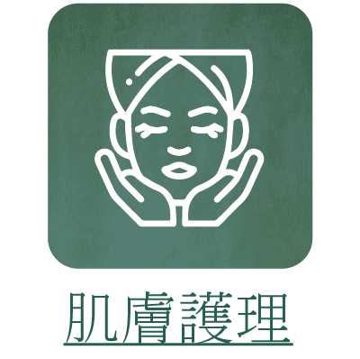 女士外觀管理服務 hkhearts icon ourservice 37