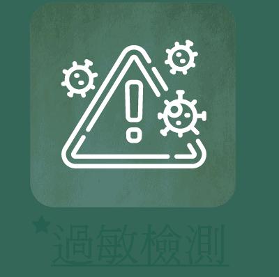 我們的服務2 hkhearts icon ourservice 39