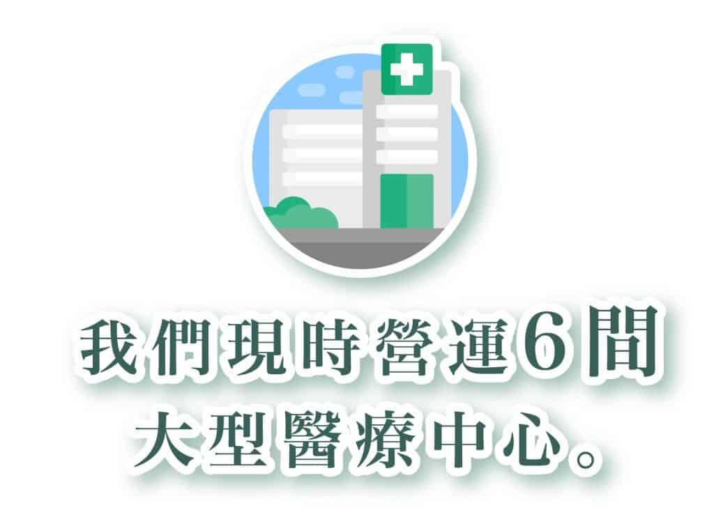 Picoway_tattoo Medical Centres 03 3