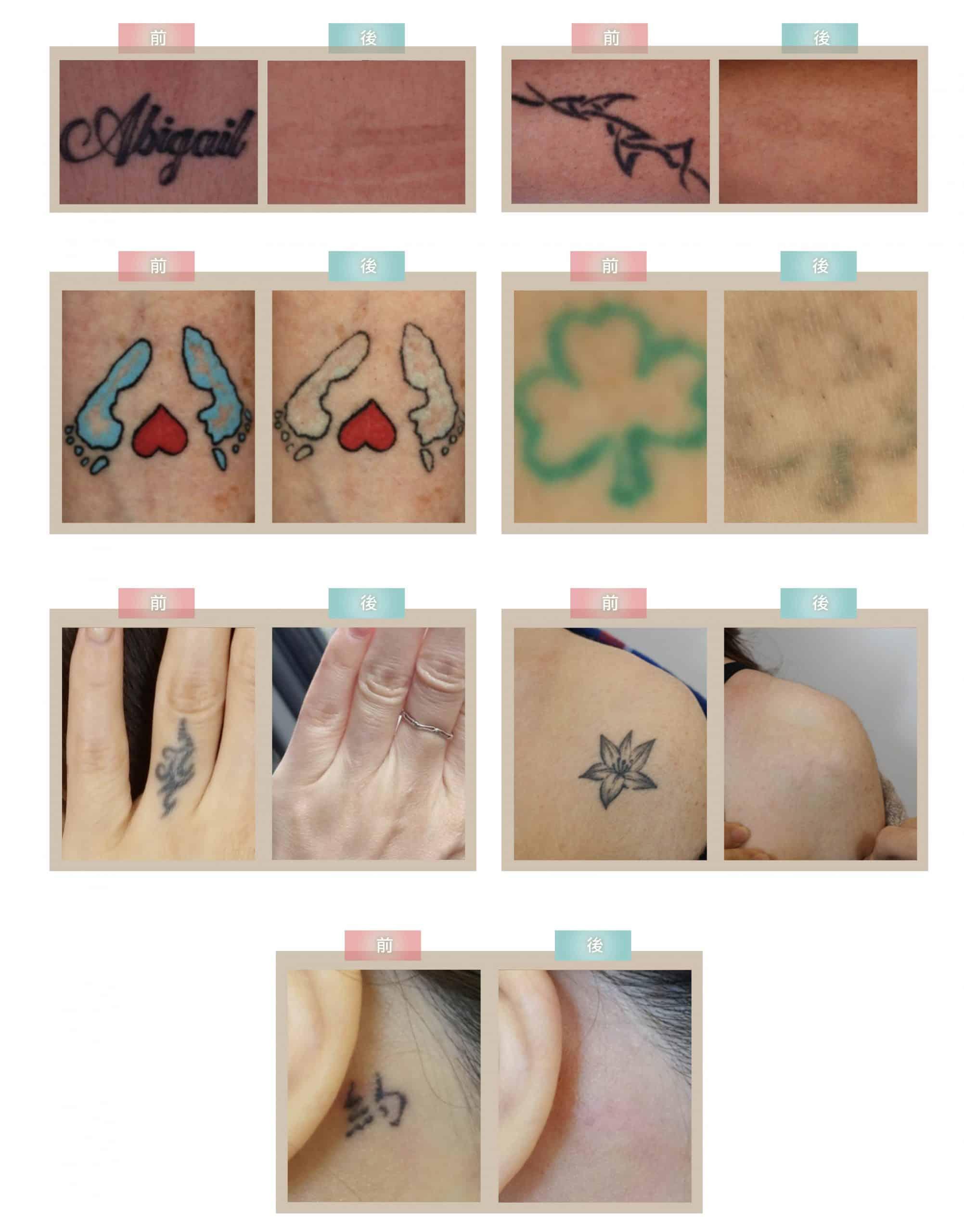 Picoway_tattoo Pico tattoo m 45 scaled