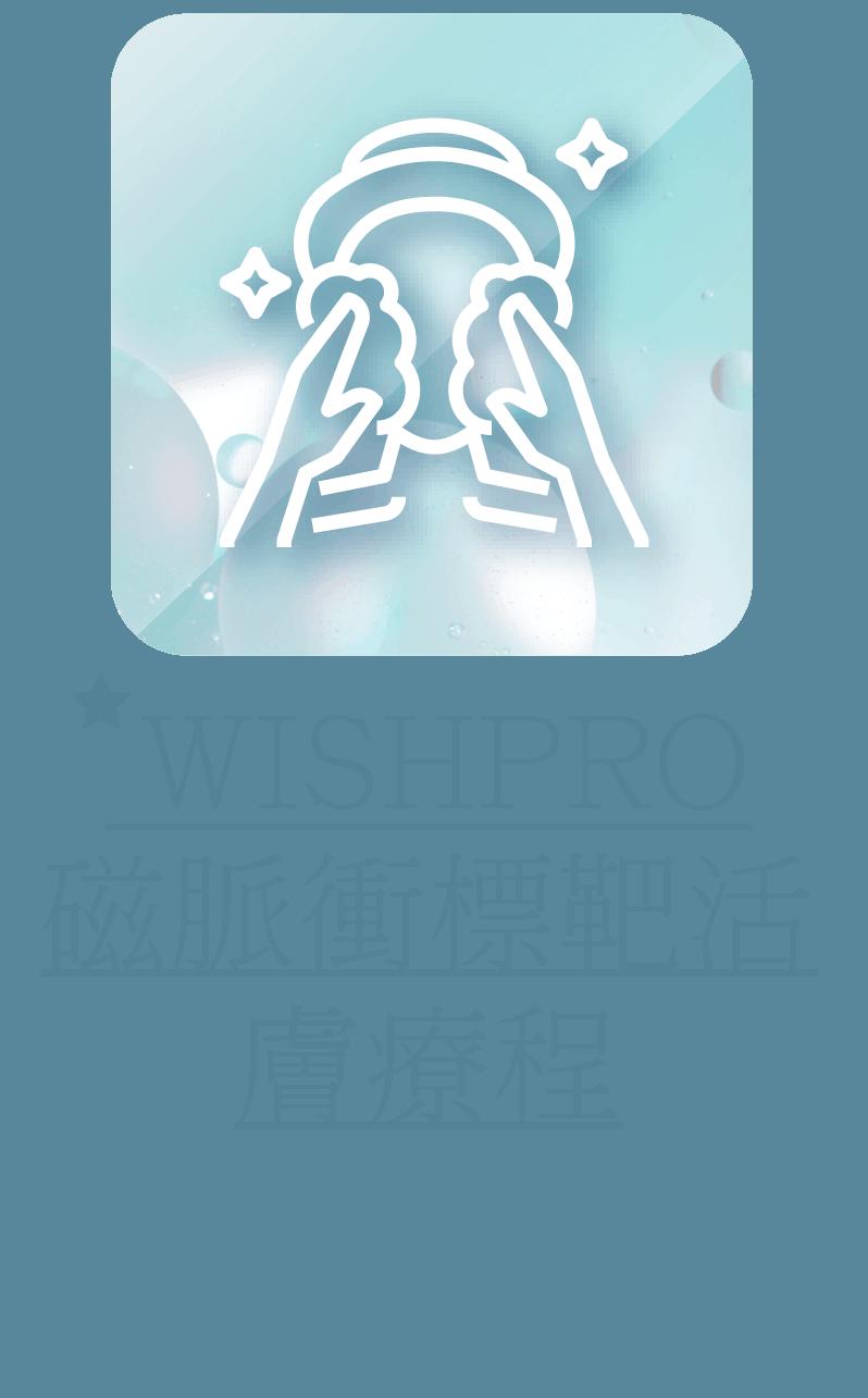女士外觀管理服務 hkhearts icon ourservice 54 1