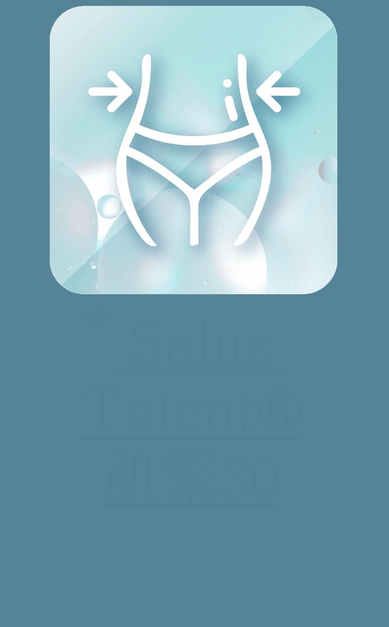 女士外觀管理服務 hkhearts icon ourservice 55 1