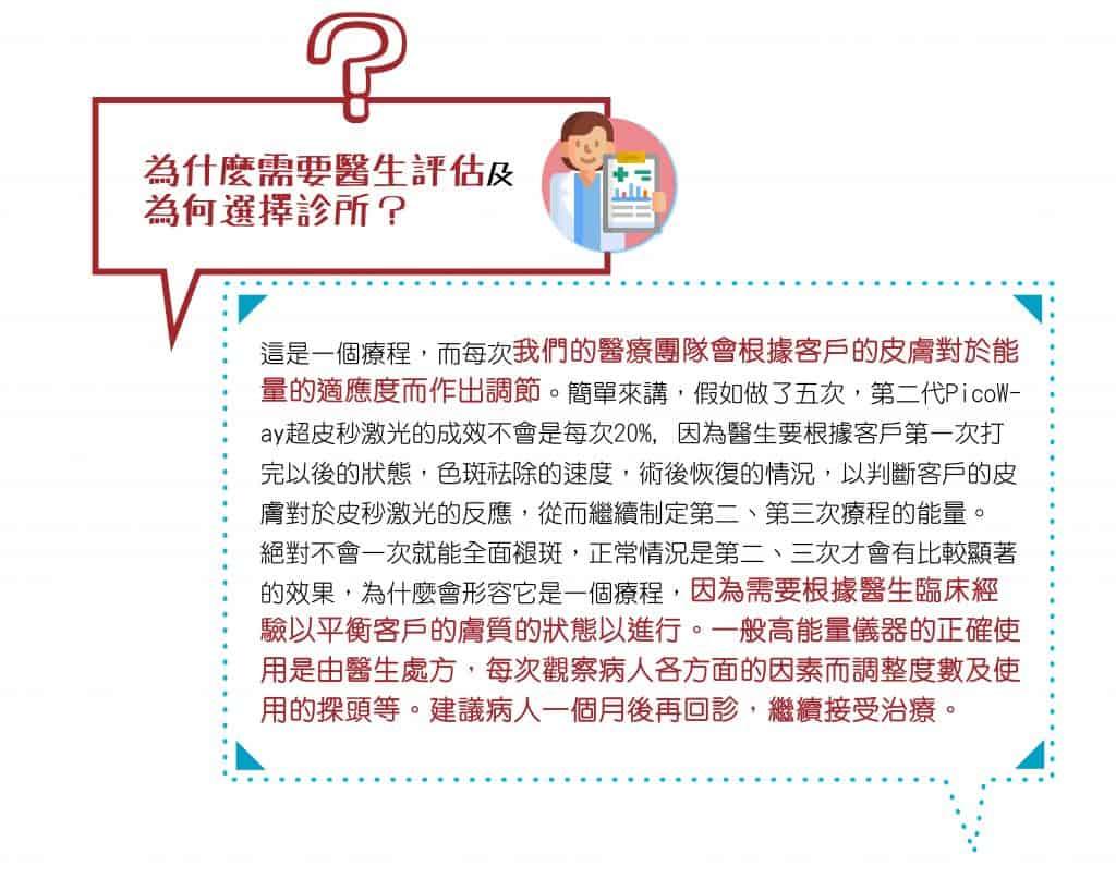 picoway_n02 Pico banner update egg 03 23