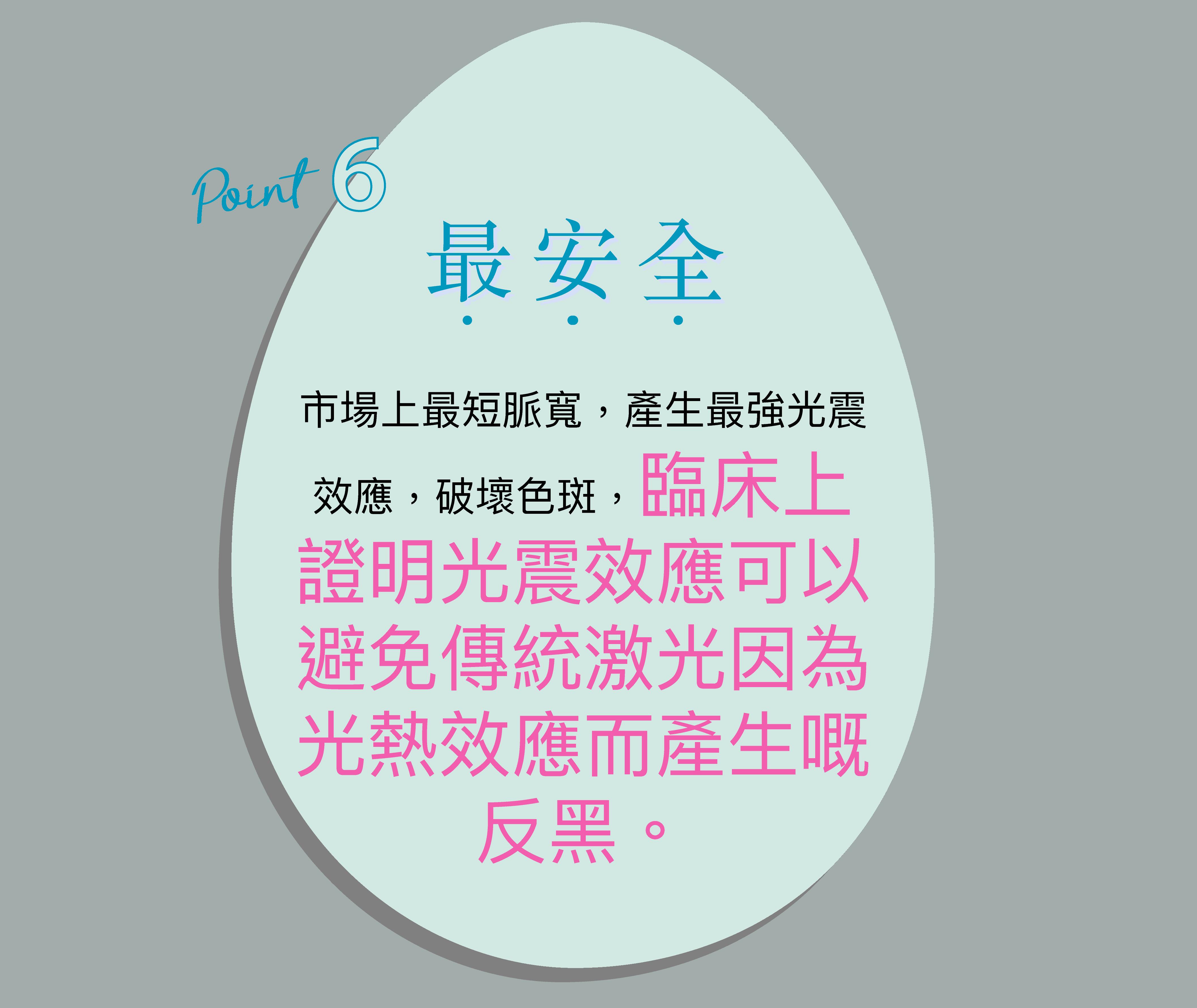 picoway_n02 Pico banner update egg 03 mobile 30