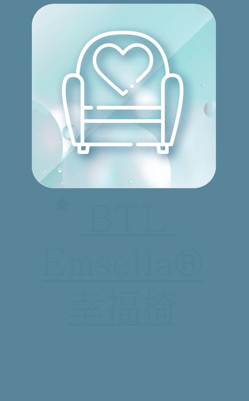 女士外觀管理服務 hkhearts icon ourservice 56