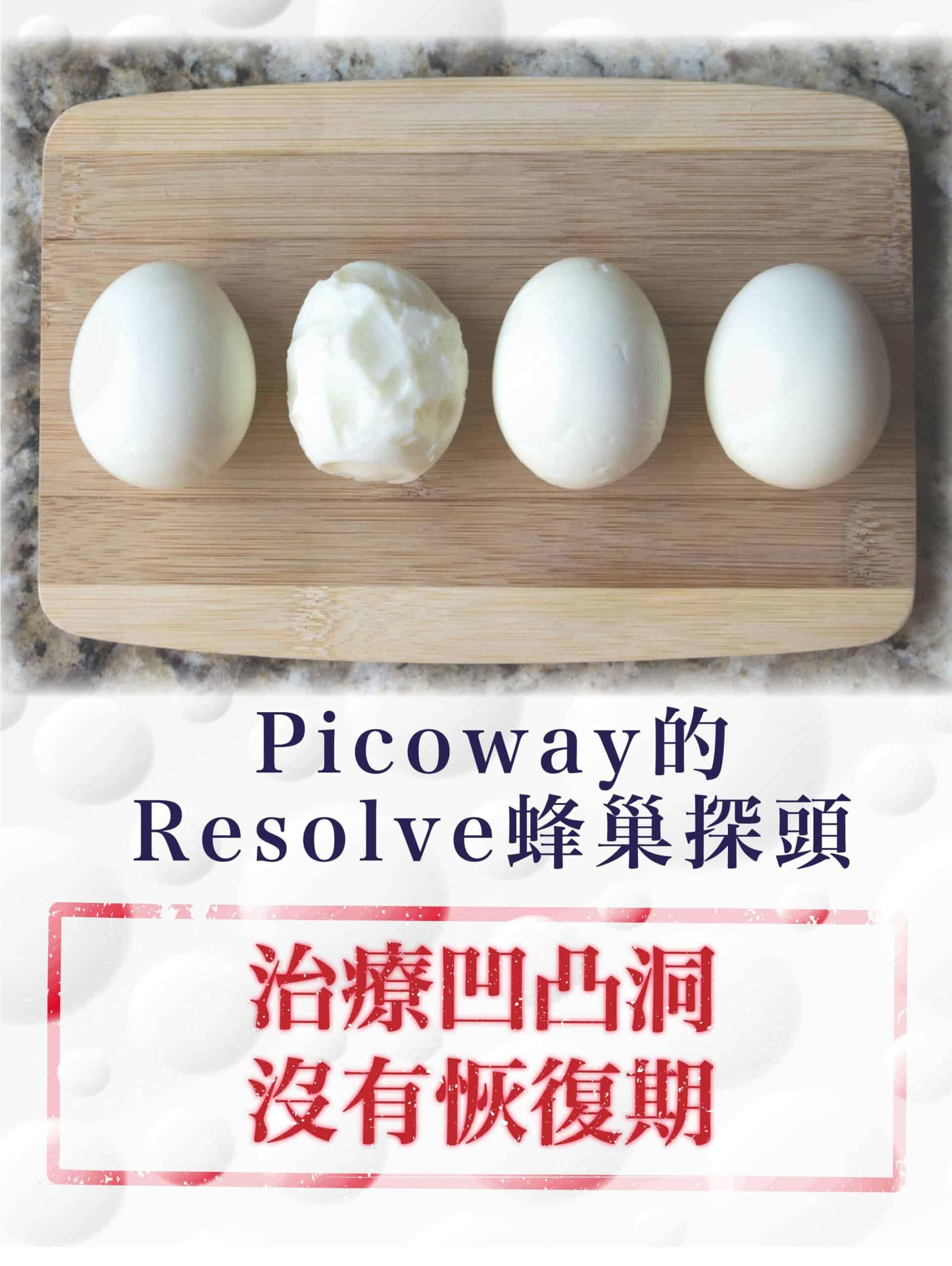 picoway_n03 pico bump hole 17 scaled