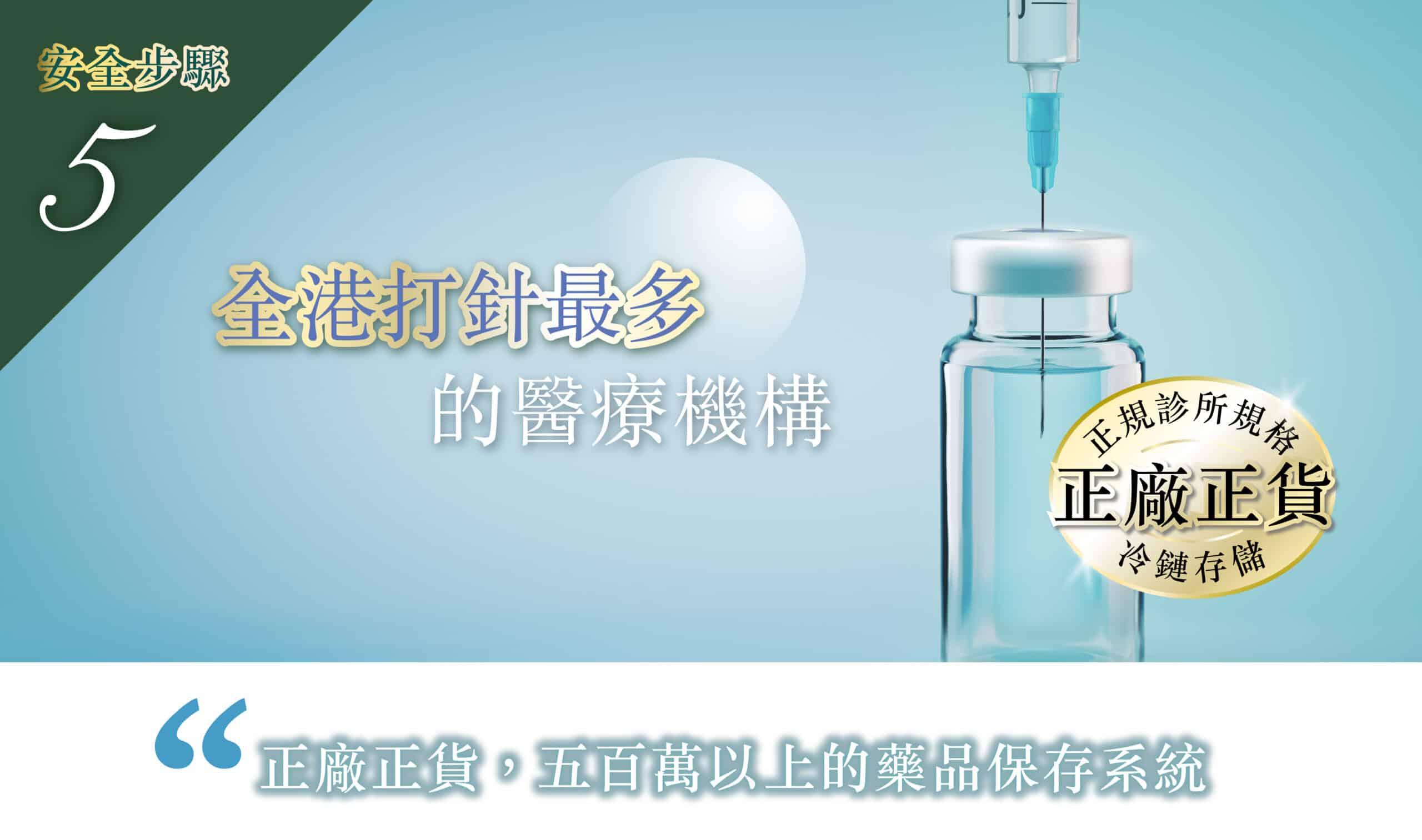 Restylane水光針 法令紋 22n scaled