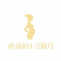 icons_工作區域 1